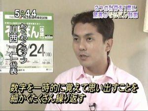 2007年5月17日 TBS イブニングファイブ