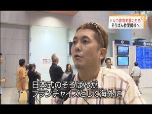 2012年10月2日 毎日放送 Voice